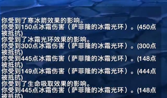 仙剑3详细攻略_魔兽世界怀旧服:狂暴战堆冰抗攻略!不影响DPS,花不到一千金!