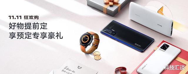 圣光迪莫配招_vivo推福利提前过双十一,这四款手机可以入手了