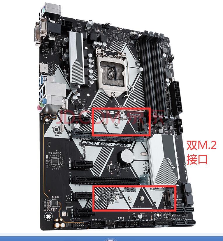 同为固态硬盘,接口和协议不同,速度差得有多远?