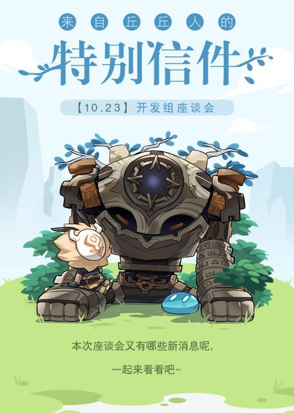 华为荣耀v9发布会_不演了,摊牌了!《原神》开放世界做不成,开始转向MMORPG吗?