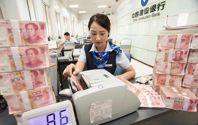 有100万存款是什么概念,在国内属于什么水平?银行员工给出答案
