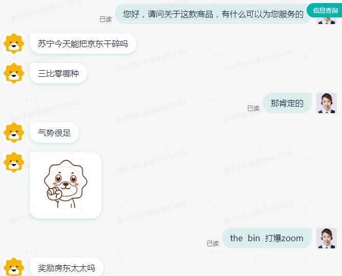 """lol同人漫画h第一弹_S10电商大战忙坏双方客服,被问最多""""能干碎吗?"""""""