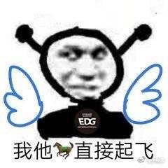 《【煜星娱乐集团】LPL转会期总结,吃瓜看这个就够了!》