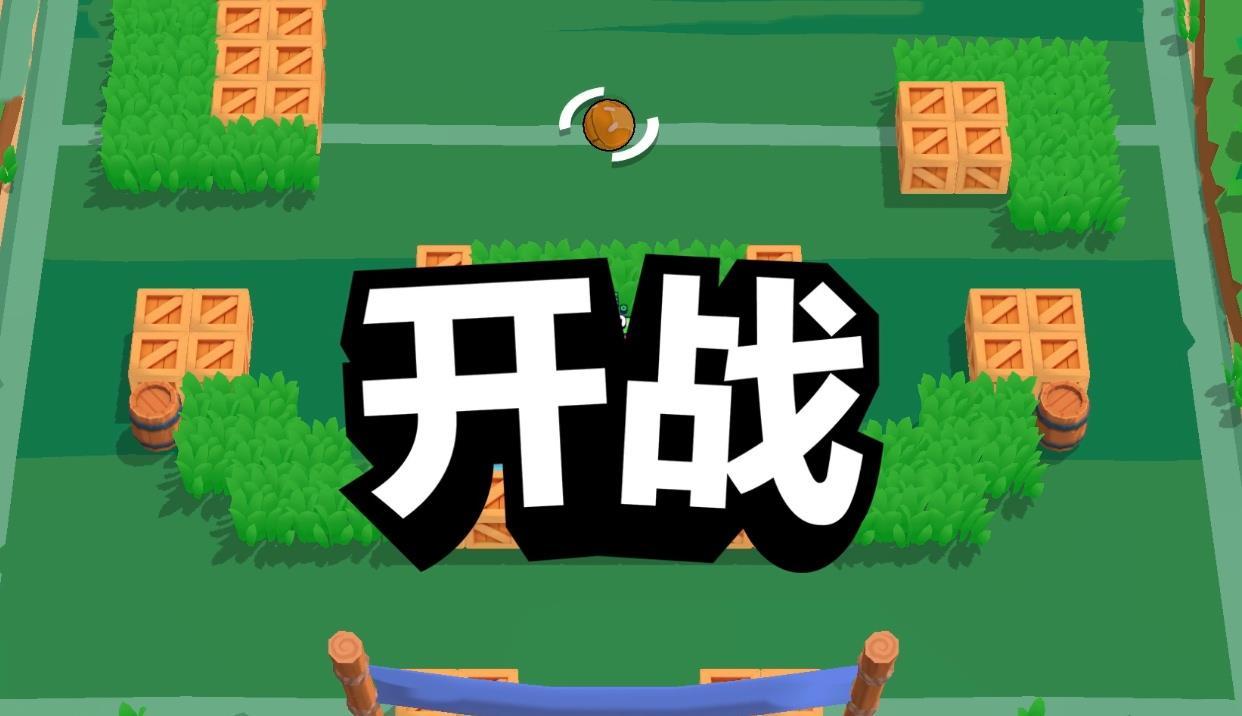 《荒野乱斗》新手玩家入游须知,观看敌人脚下可以判断超级技能 荒野乱斗 端游热点  第4张