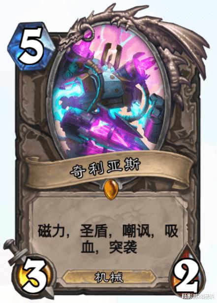 炉石传说各版本的标志性卡牌是什么?不同历史时期,效果全然不同