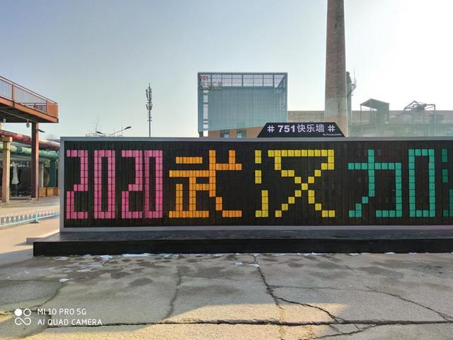 小米 10 Pro 评测:开年首部国产旗舰,也是同价位档新标杆