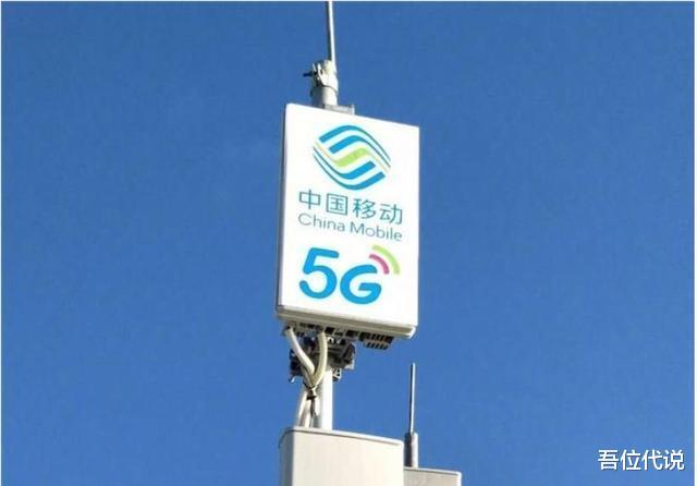 如果5G基站不解决功耗问题,就将是失败的技术,无法普及