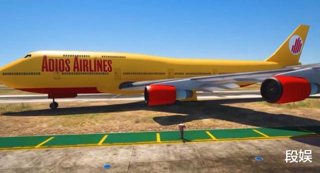 刘备玄德_《GTA5》将飞机的重量提升百万倍会怎样?是否可以顺利起飞?