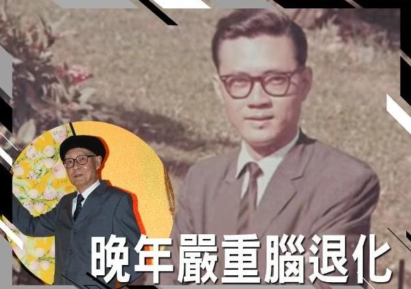 又一老戏骨病逝!享年87岁一生未娶,周润发梁朝伟都是他的学生