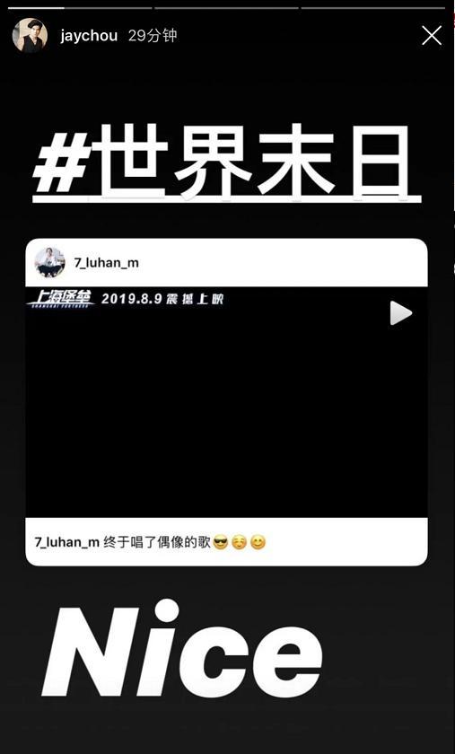 为什么周杰伦ins不理黄子韬,却跟吴亦凡、鹿晗玩的这么好?