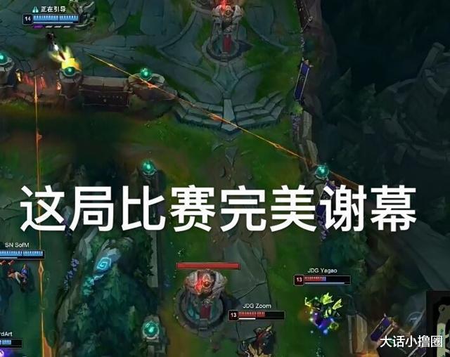 赛尔号艾格_SN再出名场面?继阿Bin的地火后,huanfeng的世界名画亮了-第1张图片-游戏摸鱼怪