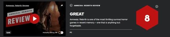 《失忆症:重生》IGN、GS评分8分绝妙恐怖体验插图(1)
