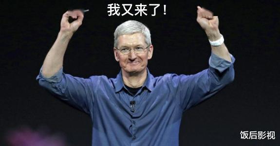 苹果疯了!iPhone11狂降2700块,早买的哭死了