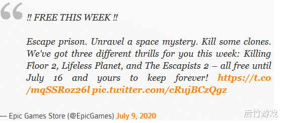 Epic商城本周免费游戏已开放:《杀戮空间2》+2款独立游戏 逃脱者 杀戮空间2 端游热点  第2张