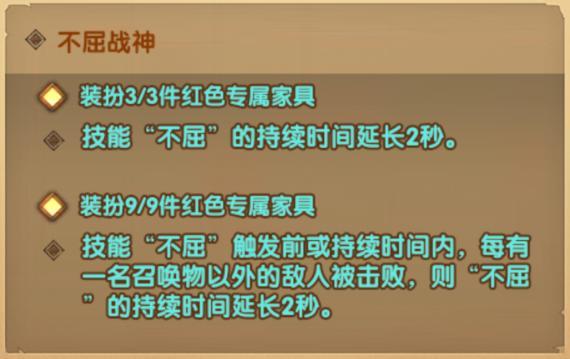 《【煜星娱乐平台怎么注册】剑与远征:异界旅馆之蛮族家具分析,外加惊喜掉落兑换码》