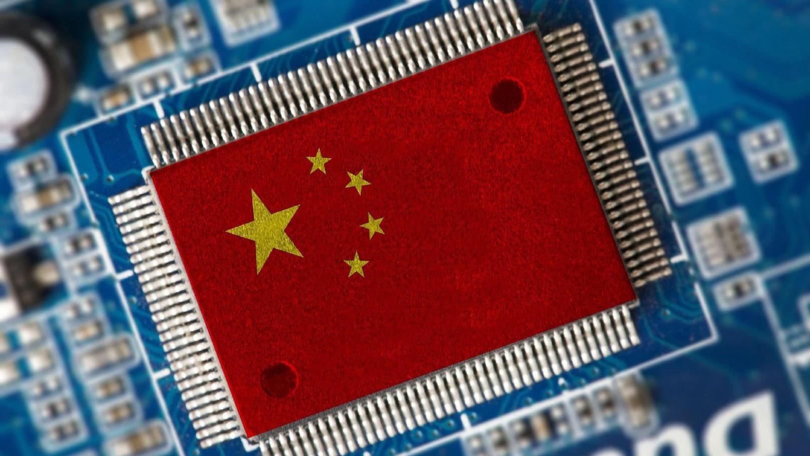 """华为、中芯国际""""靠山""""出现,以前可能是单枪匹马,但背后有人撑 数码科技 第1张"""