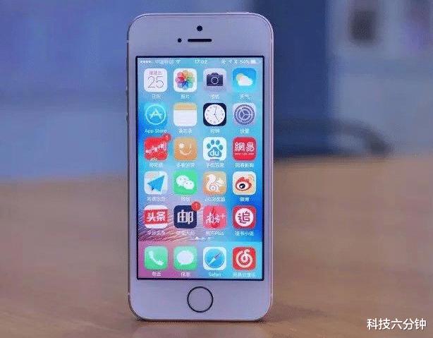 iPhone se传来好消息,喜提iOS14更新,网友:还能再战两年