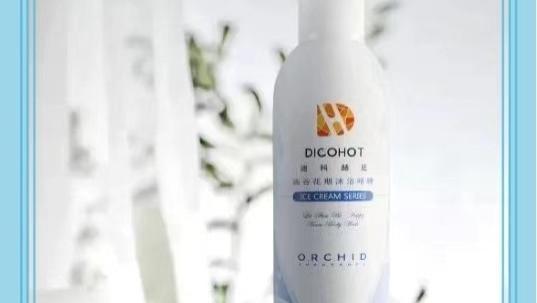 种草|洗澡也要护肤?这几款养肤沐浴露,让你大冷天也能爱上洗澡!