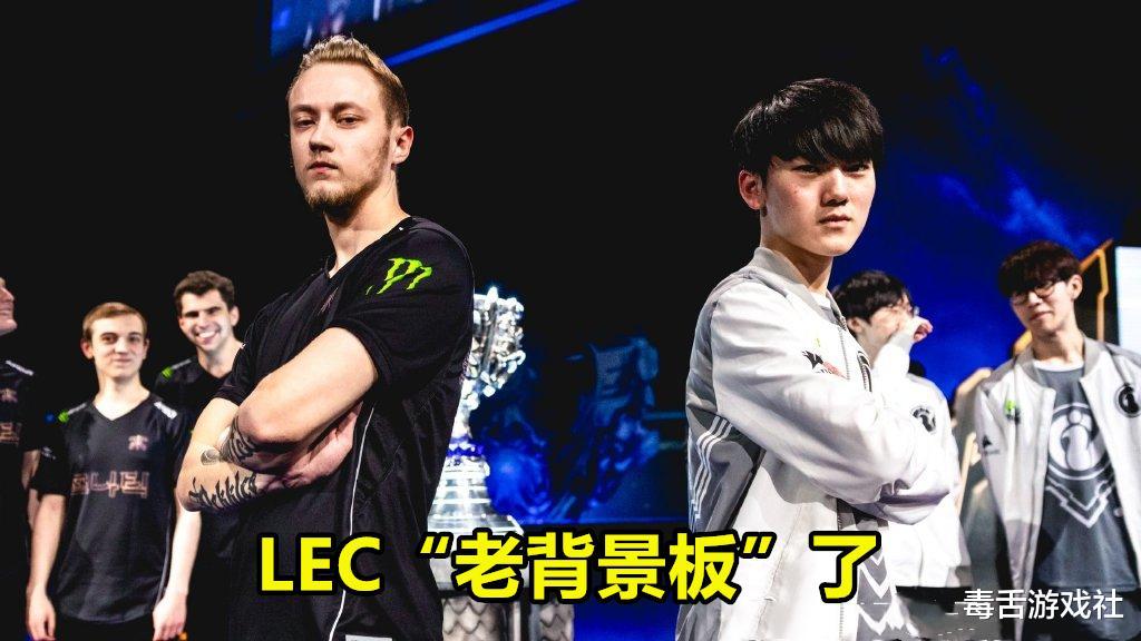 棋牌娱乐网_FNC被TES让二追三,LEC又成了LPL的背景板,G2发表16字评价-第4张图片-游戏摸鱼怪
