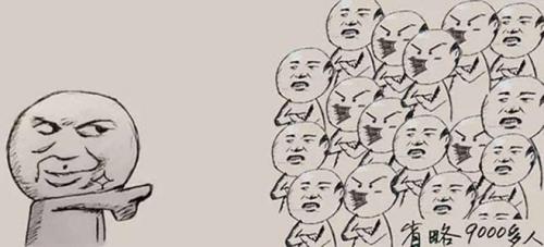 洛克王国虫虫空间_腾讯2020年度王牌天刀上线,网易还未出手,玩家却掐起来了?-第5张图片-游戏摸鱼怪