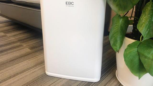 EBC英宝纯空气消毒净化机评测 99%除菌预防新冠