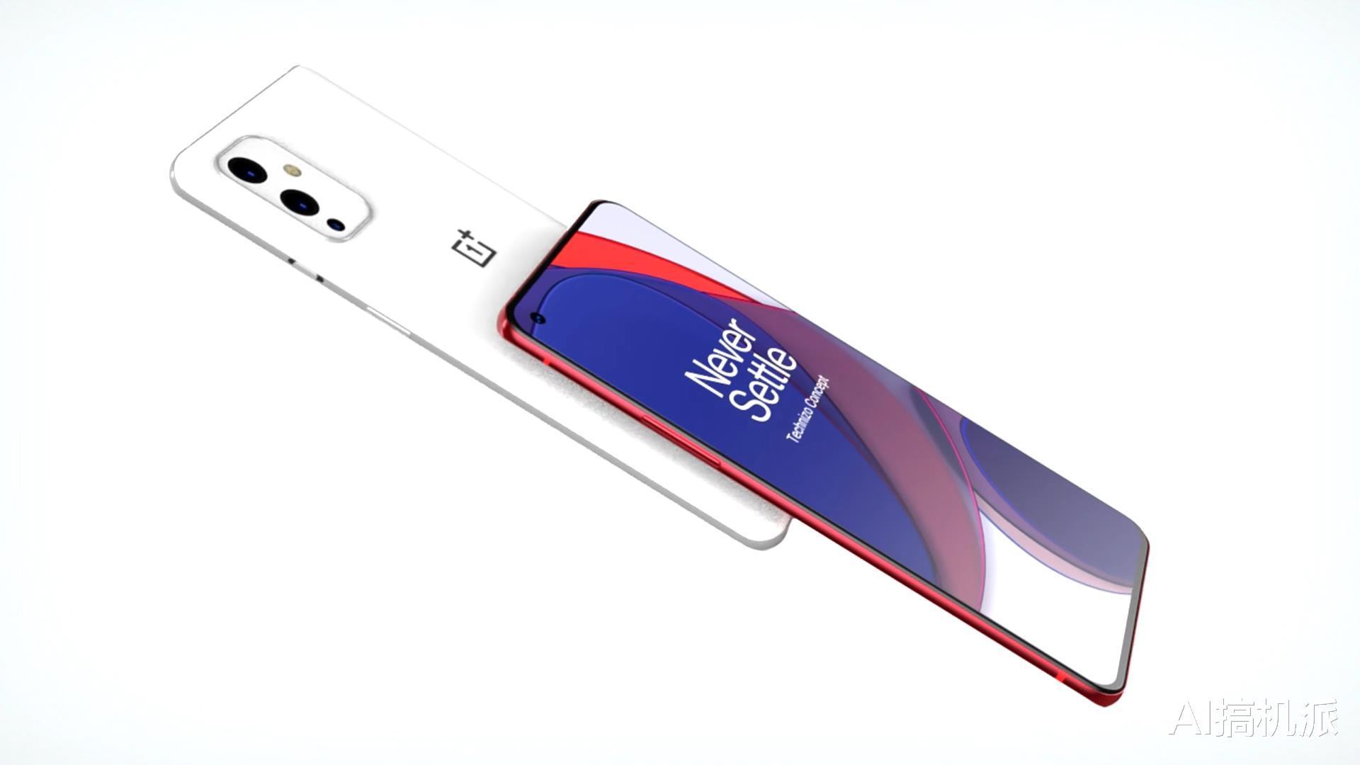 小米11抢先发布骁龙888旗舰处理器,全面打造一流用户体验 好物评测 第2张