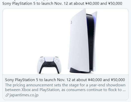 钓鱼王者_索尼PS5将于11月12日上市,售价分别约为4万日元和5万日元