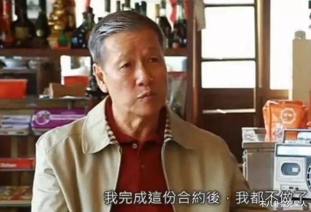 TVB黄金配角无奈离巢,月薪只剩5千块,生存环境比底层人民还恶劣