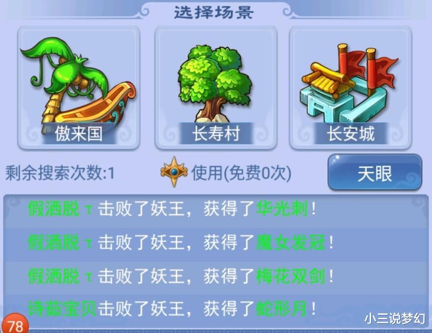 《【煜星娱乐平台怎么注册】梦幻西游:策划上线全锦衣体验资格,30天内可穿戴任意锦衣》