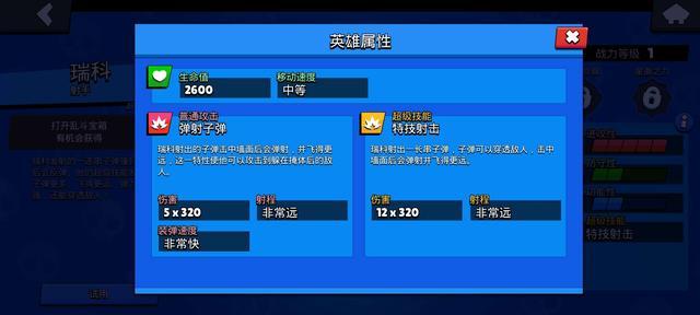 《荒野乱斗》玩家秀出令人难以置信的操作,个个都是几何大神 荒野乱斗 端游热点  第3张
