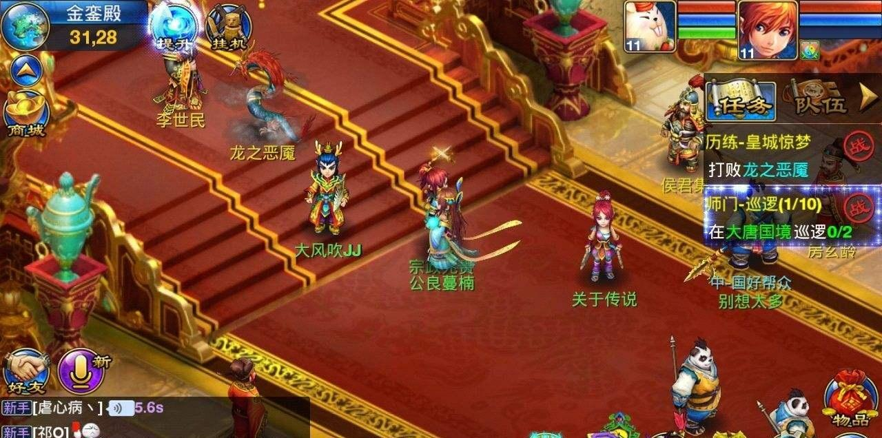 女玩家弃98K入RPG手游,随口说了一个愿望,惹全区男人抢着跪舔她 98k 手游 端游热点  第5张