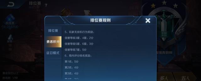 《【煜星娱乐登录平台】王者荣耀:单排青铜上王者,100局可以办到吗?单排连胜82局就可上》