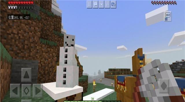 《【手机煜星注册】我的世界:当玩家无聊的时候,会发生什么?玩家:看村民睡觉!》