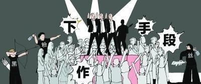 """《【煜星娱乐公司】LPL辅助喜欢""""怼粉丝"""",各过各的,代表人是乖乖仔宝蓝和小明》"""