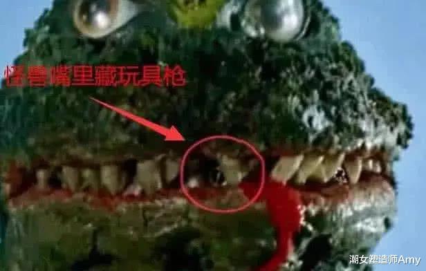 """笑到胃疼穿幫鏡頭:怪獸的嘴忍瞭,易遙手機上的時間被""""吃""""瞭?-圖2"""
