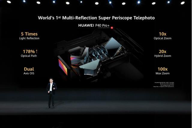 HUAWEI P40系列全球发布:到底应该怎么选?