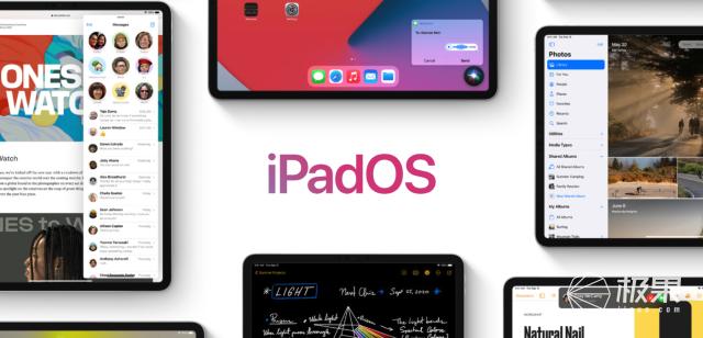 iOS 14及iPadOS 14等新系统将于17日正式推送!新功能提前一览