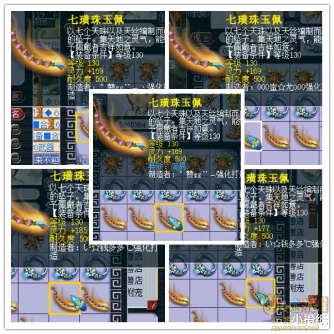 《【煜星娱乐平台注册】梦幻西游:全服第一蛇魅、69首只神马4特殊雷鸟人诞生,真暴力!》