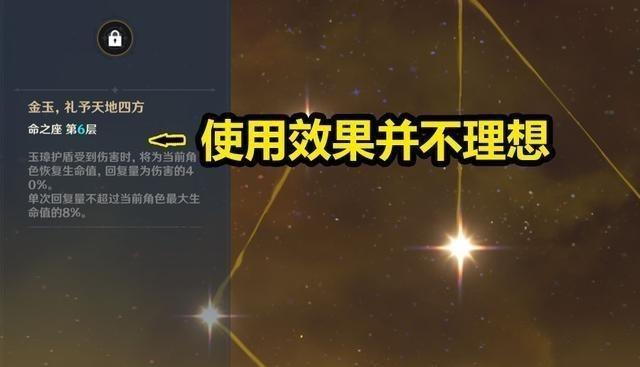 """《【煜星娱乐平台怎么注册】原神:玩家开发出了""""伤害计算器"""",以后配圣遗物,不用再去纠结》"""