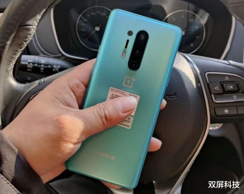 刘作虎,你的手机不放广告,怎么赚钱?比三星S21便宜一些 数码百科 第2张