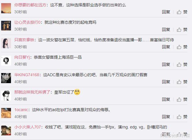 《【煜星娱乐注册平台官网】DMO败给FPX后,官博沦陷了!网友怒喷:这AD是在打假赛?严查!》