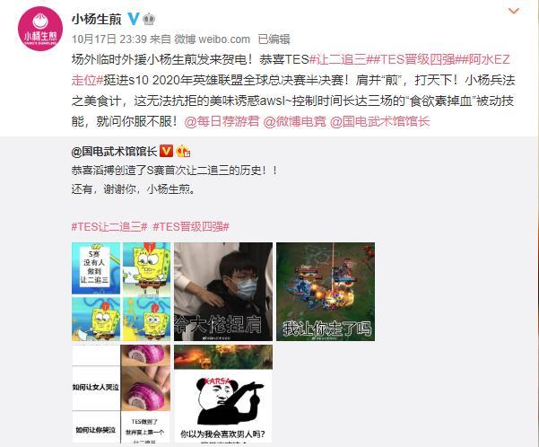 KFC赞助LPL多年却被小杨生煎干的稀碎!网友:KI上校气晕了!插图(1)