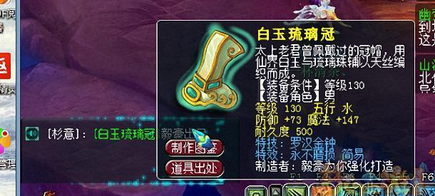 最新pc游戏_梦幻西游:白板元身炸出极品腰带,武神坛专属,老板可以换车了