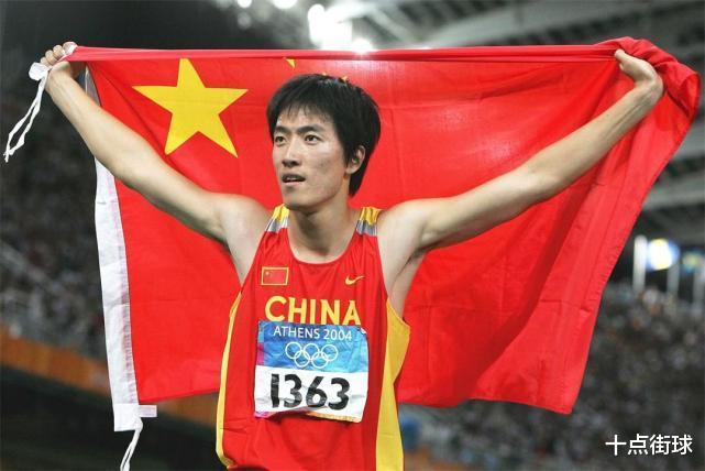 刘翔退役在上海体育局究竟是什么职位?兼职副书记,无需打卡坐班