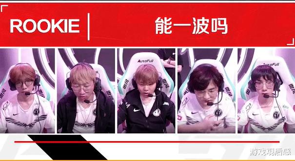 """《【煜星娱乐主管】IG公布打RNG语音,""""永不加班""""重新回归,每次打赢团都想一波?》"""