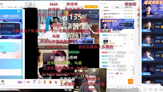 《【煜星娱乐平台首页】以1.4亿热度夺冠,uzi成大仙最强对手,三位号粉丝只求006!》