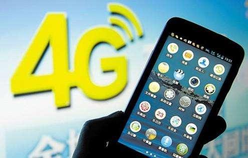 在5g时代。这款4g手机性能强劲、价格便宜,绝对值得购买!