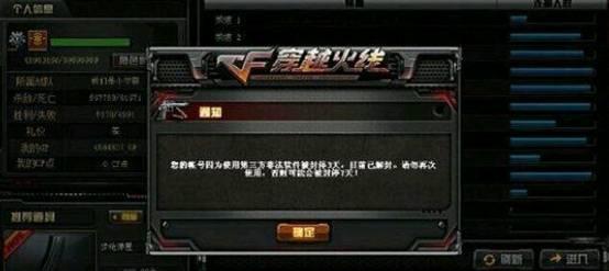 """《【煜星代理注册】CF:出租自己的游戏账号,是""""生财之道""""还是捡芝麻、丢西瓜?》"""