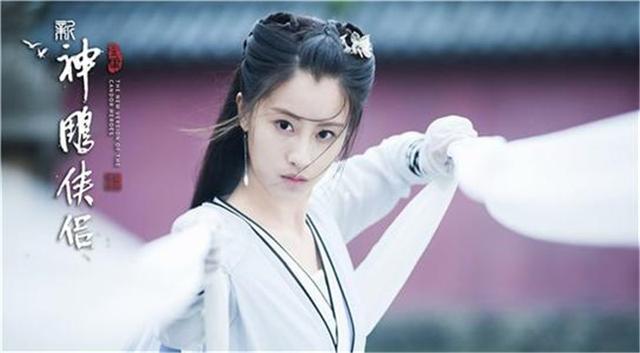 《新神雕侠侣》定妆照亮相!看到小龙女后,网友要向陈妍希道歉