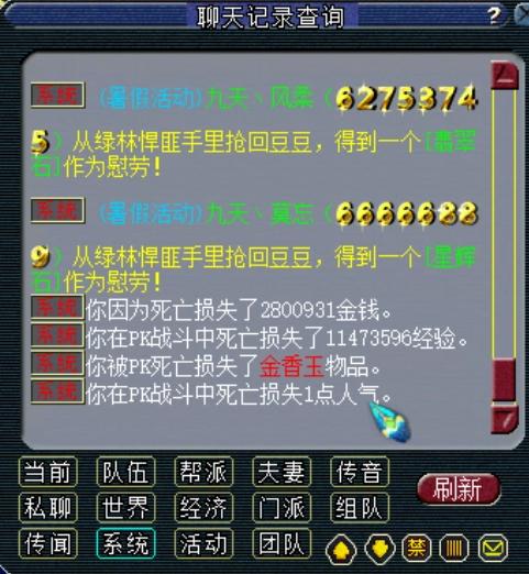 《【手机煜星注册】梦幻西游:老王给大佬开千亿惨遭强P!新出1048+神佑武器真的帅!》